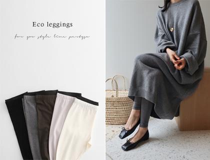 Eco leggings