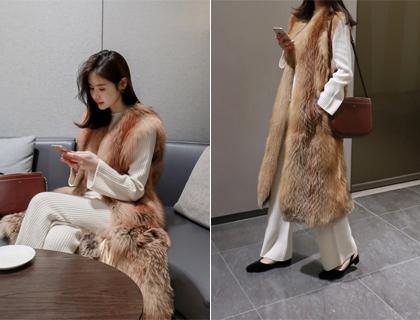 Giselle fox vest