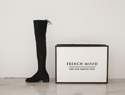 5752 thigh-high boots ♩