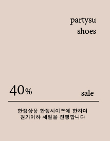 Shoes 40% sale