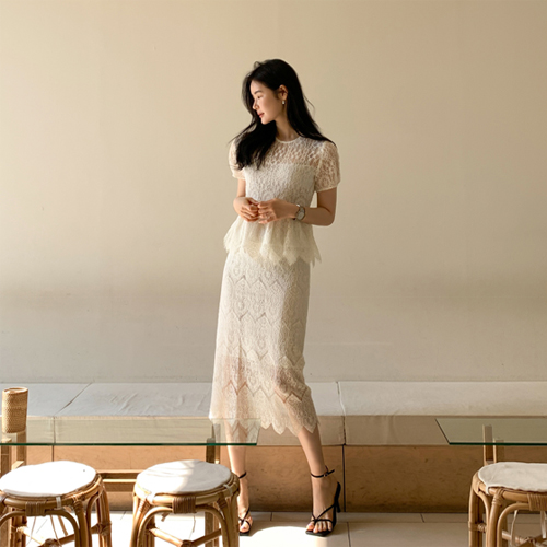 Logi lace skirt