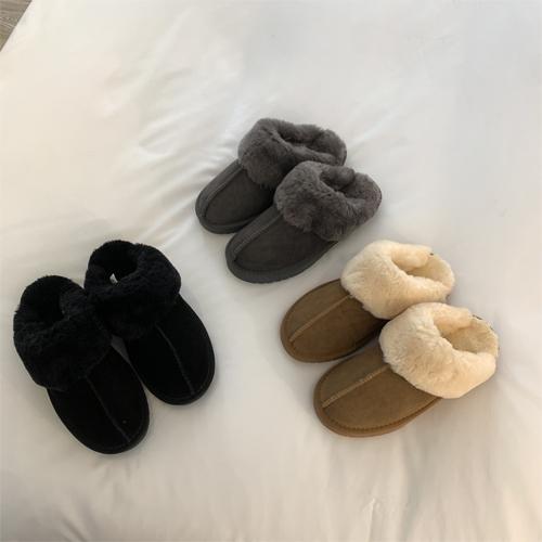 Eskimo fur slipper